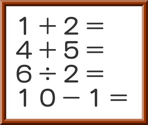 おもしろ計算式