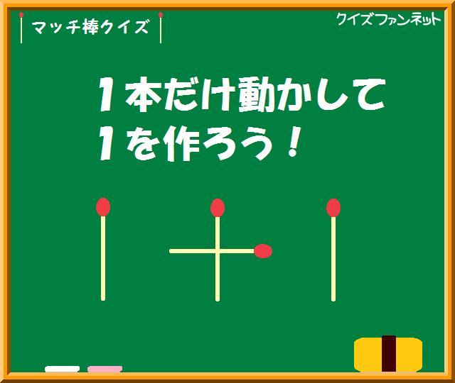 クイズ画像